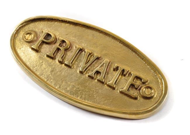 Brass Private Sign